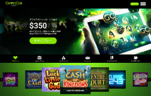 �Q�[�~���O�N���u�I�����C���J�W�m/Gaming Club Online Casino