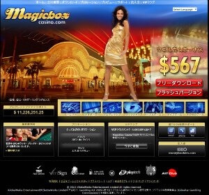 �}�W�b�N�{�b�N�X�J�W�m/Magic Box Casino